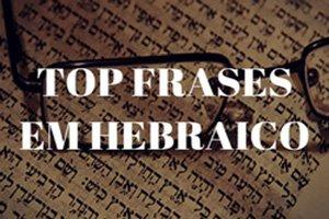 Top 82 Frases Palavras E Números Em Hebraico Guia Definitivo