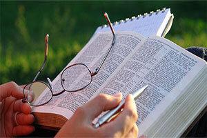 como-entender-a-biblia