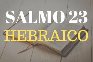 salmo 23 em hebraico