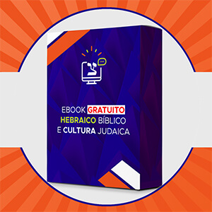 ebook gratis hebraico